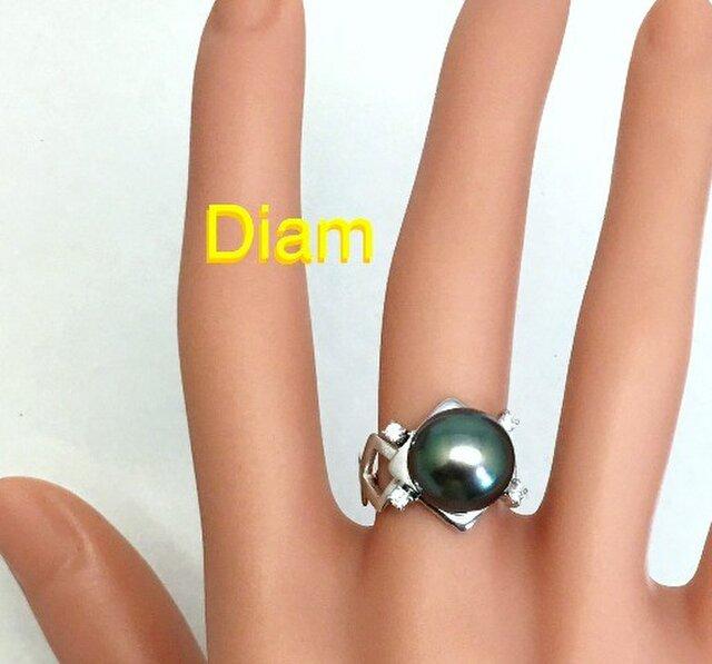 Diam(ディアム)の画像1枚目
