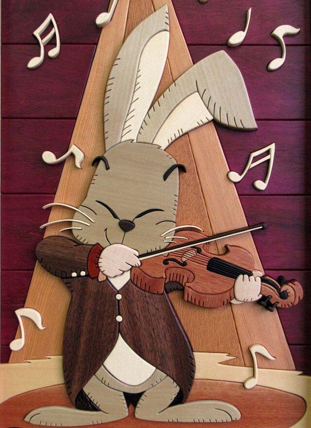 うさぎ君 バイオリンを奏でる!の画像1枚目