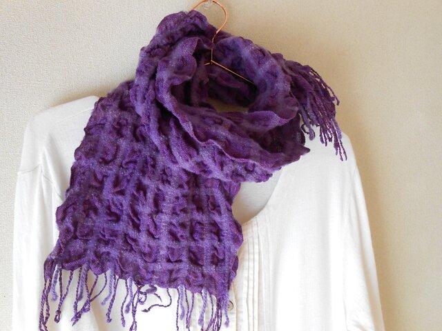 もこもこミニマフラー 手紡ぎ手織り シルク・ラムウール 紫の画像1枚目