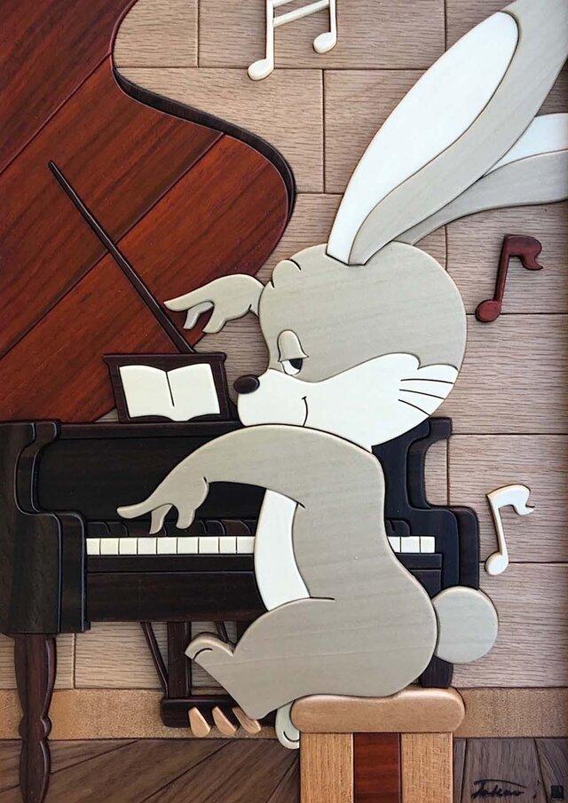ウサギ君 ピアノを弾くの画像1枚目