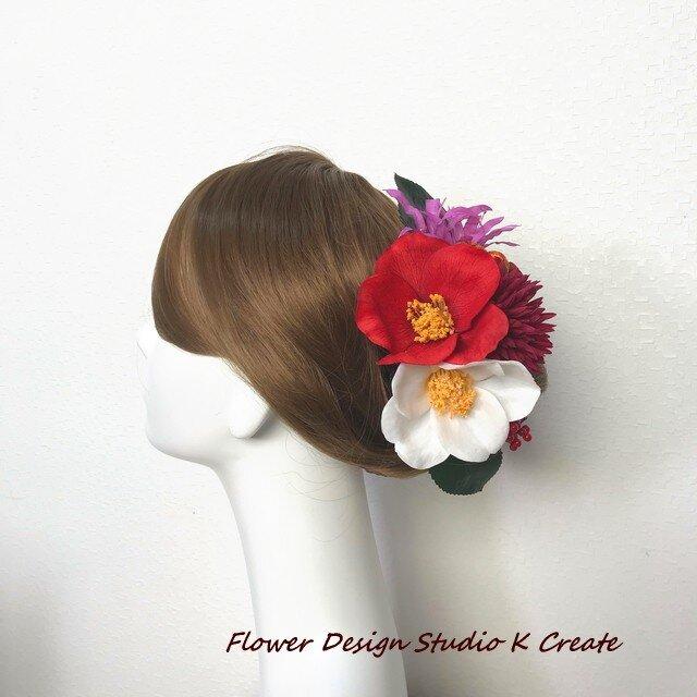 成人式 卒業袴 和装髪飾り♡椿とマムの髪飾り  10点セット(大小の玉飾り付き)の画像1枚目