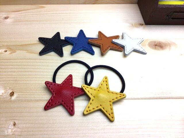 [2個セット]2色選べる 牛革で作った星型のヘアゴム 全6色から2個選べる 郵便送料無料サービスの画像1枚目