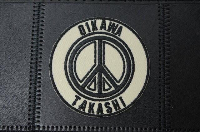 【名入れ無料】ワッペン2個セット ラブアンドピース1 刺繍【日本製】の画像1枚目