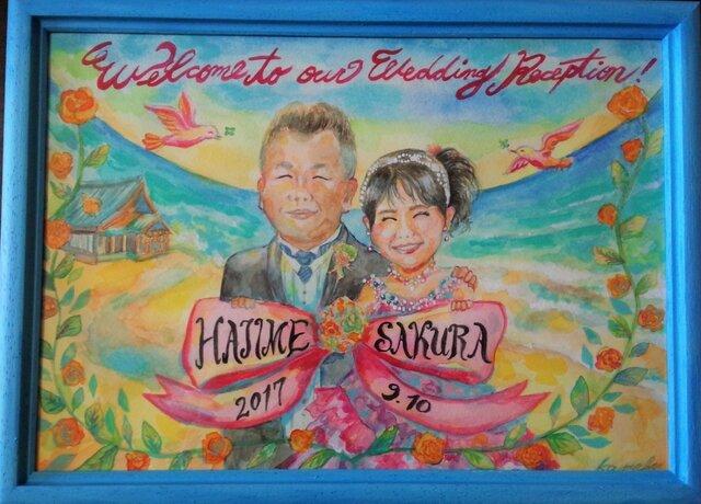 ウエディング・ウエルカムボード・結婚式・特注の画像1枚目
