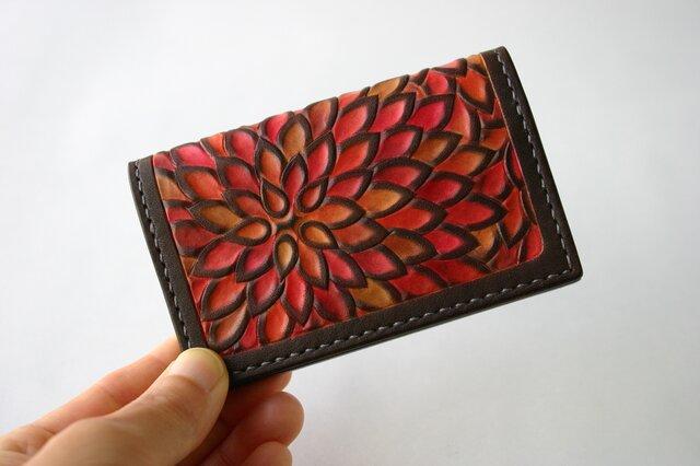 手染め手縫い革の名刺入れ 花 朱色 よこタイプの画像1枚目