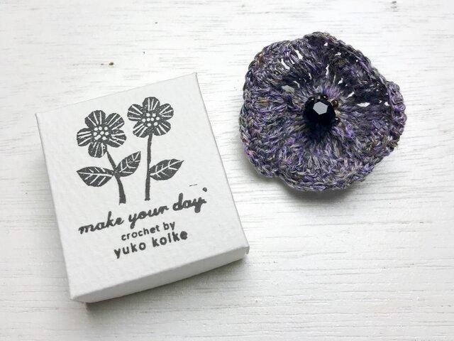 anemone brooch - violet -の画像1枚目