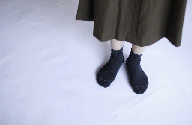 ハイブリッドメリノウール靴下/チャコールグレーの画像1枚目