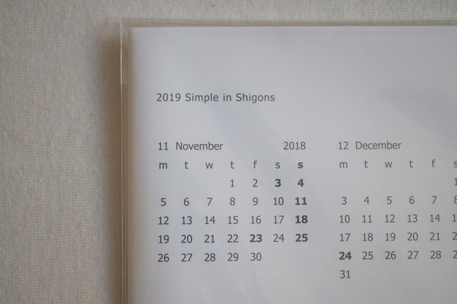 2019 Simple in Shigons A4 パンフレットタイプの画像1枚目