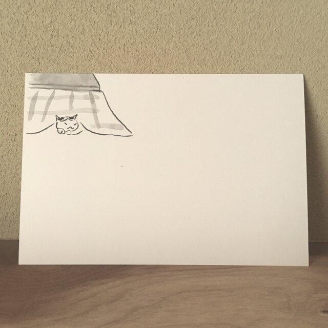 絵葉書/ポストカード <こたつその2>の画像1枚目