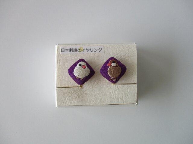 受注制作 ペア文鳥 イヤリング 紫色の画像1枚目