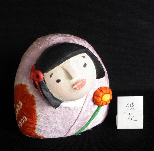 供花 童女 人形の画像1枚目