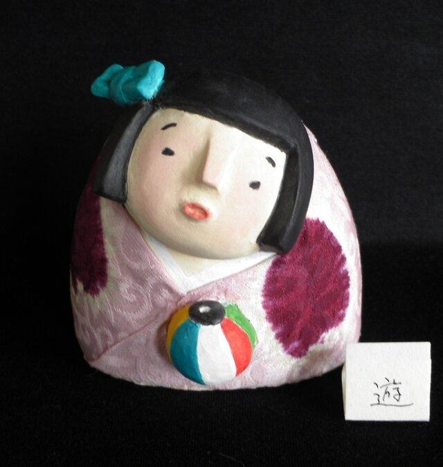 遊 童女 人形の画像1枚目