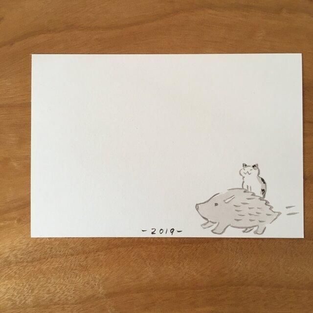 絵葉書/ポストカード <お年賀・イノシシ>の画像1枚目