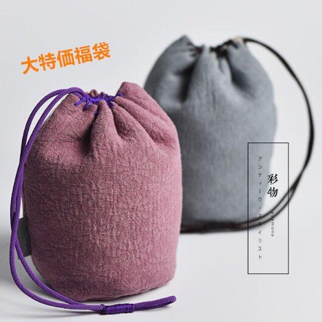 大特価限定!【福袋】彩物 牛革パンプスシューズ・ブーツ靴2足 ワンセット FB01の画像1枚目