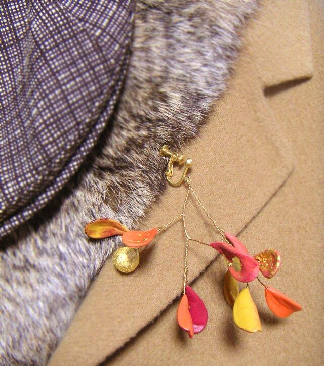 秋の葉 イヤリングタイプB(葉っぱ少なめ) 新金枝(Golden Bough)シリーズ 2018冬の装いの画像1枚目
