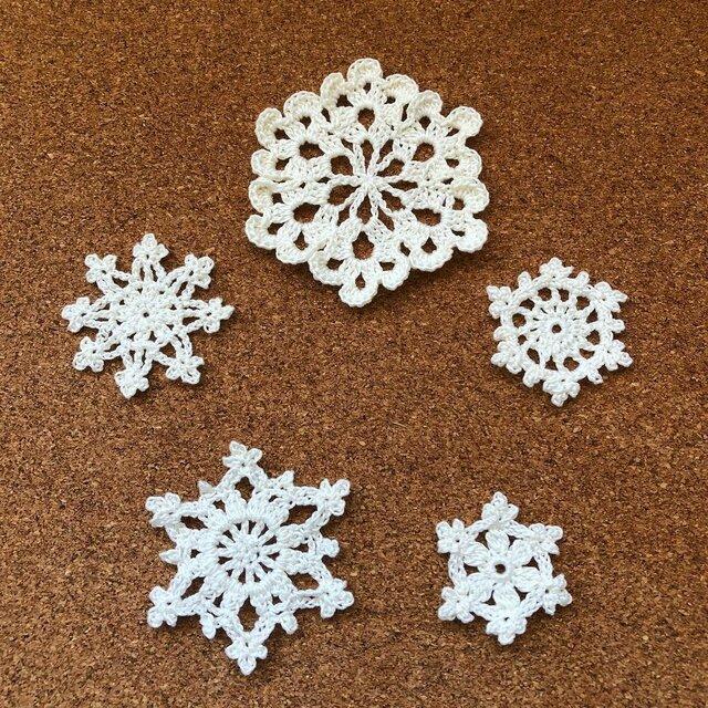 かぎ針編みの雪の結晶モチーフセットの画像1枚目
