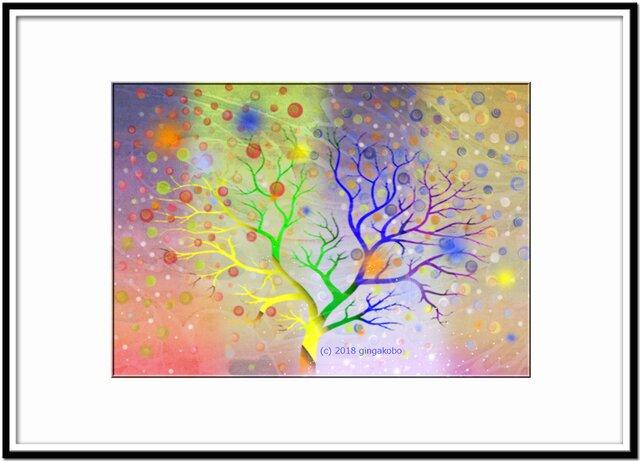 四季のうたⅡ ほっこり癒しのイラストa4サイズポスターno577 銀河