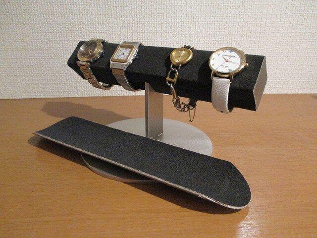 腕まわりが大きい時計専用角パイプ腕時計スタンド ブラックの画像1枚目