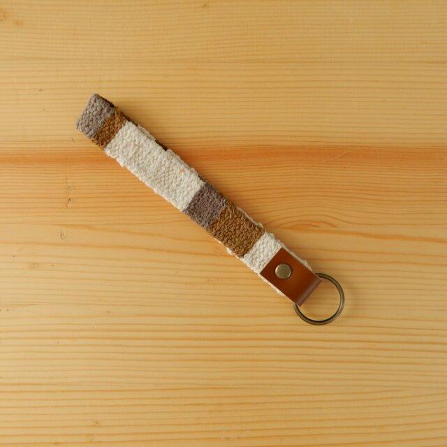 裂き織りのキーホルダーの画像1枚目