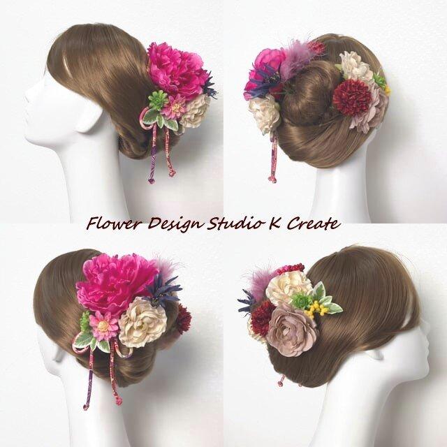 成人式 卒業袴 和装髪飾り♡ピオニーと薔薇の髪飾り  11点セット(羽・着物柄丸紐リボン付)の画像1枚目