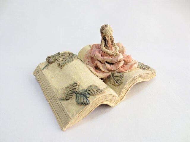 親指姫【おとぎ話】 の画像1枚目
