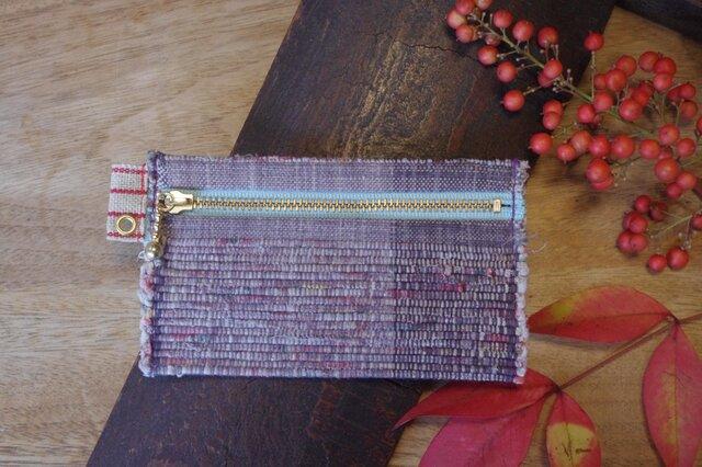 裂き織り布のカードケース 木綿・手織り(むらさき×みずいろのファスナー)の画像1枚目