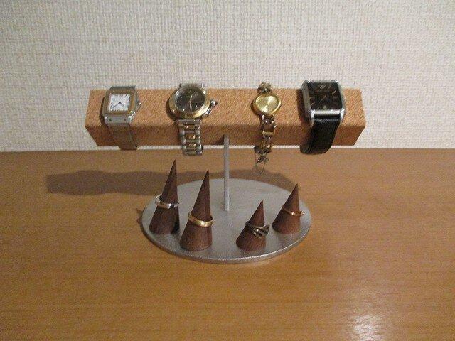 腕まわりが大きい時計専用角パイプ腕時計スタンド  指輪スタンド リングスタンド 181115の画像1枚目