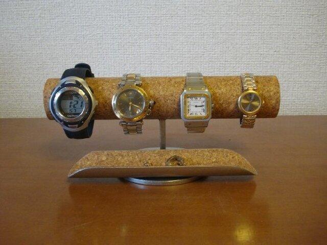 クリスマスに 4本掛け丸パイプ腕時計スタンドの画像1枚目