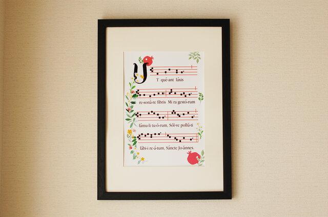 ドレミの発祥のネウマ譜の音楽ポスター♪ おしゃれの画像1枚目