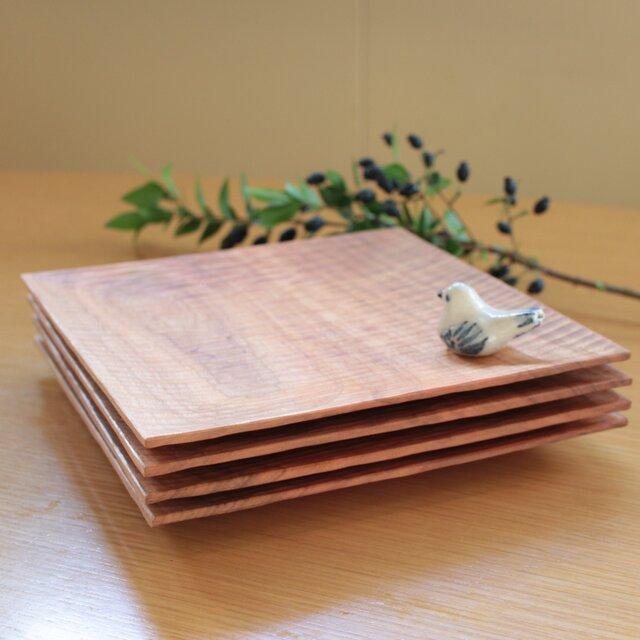 彫り角皿23cm - 山桜 - 4枚セットの画像1枚目
