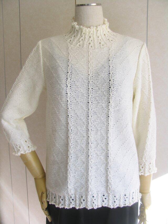 モヘアのハイネックセーターの画像1枚目