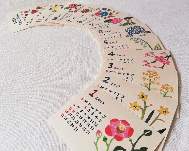 2019年 型染めカレンダー・台座なし「花ごよみ」の画像1枚目