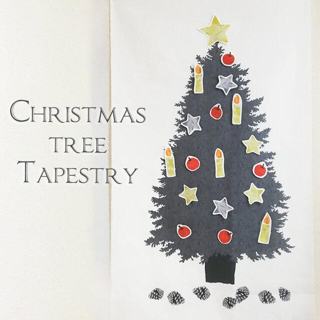 BIG『もみの木』クリスマスツリータペストリーの画像1枚目