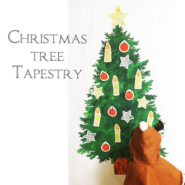 BIG『もみの木』クリスマスツリータペストリー<カラー>の画像1枚目