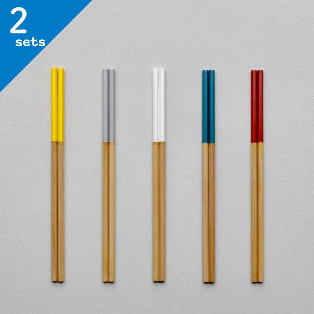 MY箸作りキット2個セット◎簡単DIY!◎九州産の竹◎PENCIL?の画像1枚目