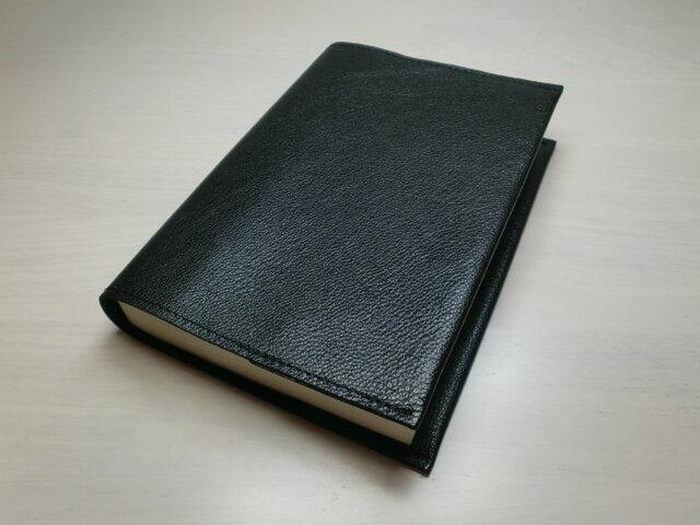 文庫本サイズ・ゴートスキン・ブラック・一枚革のブックカバー・0247の画像1枚目