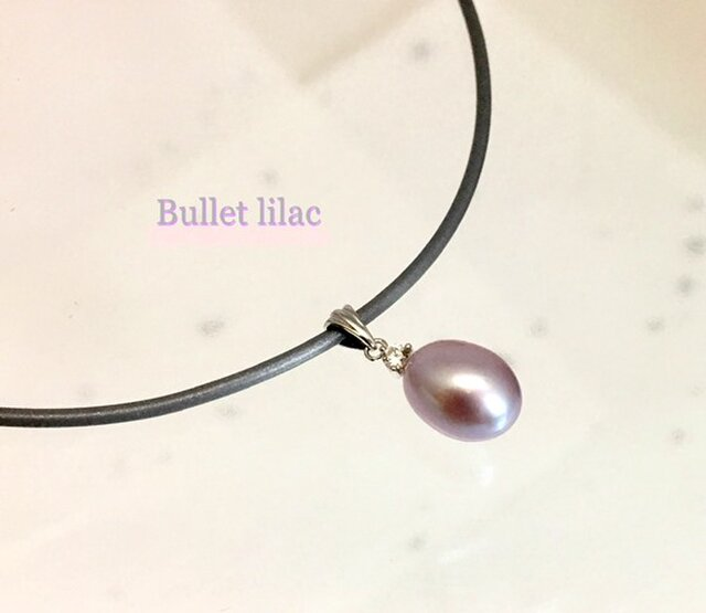 Bullet lilac(ブレット ライラック)の画像1枚目
