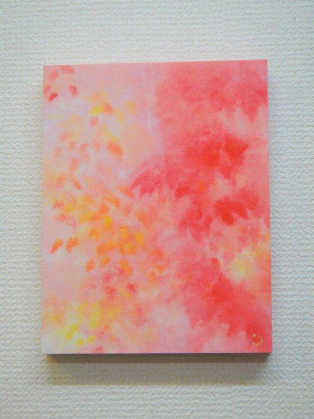 風の色の水彩画 秋色 の画像1枚目