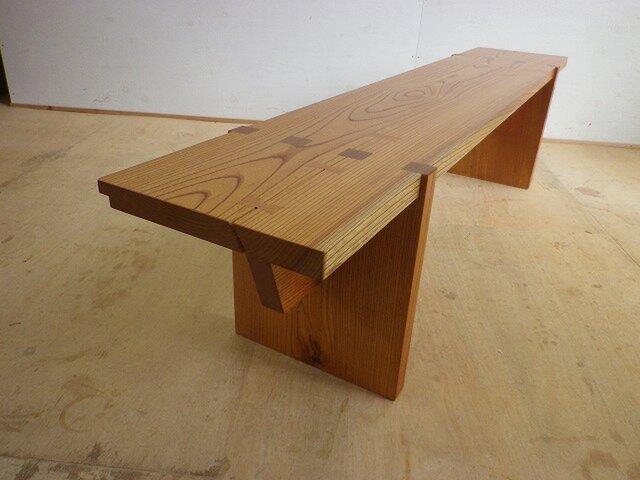欅のシンプルベンチの画像1枚目