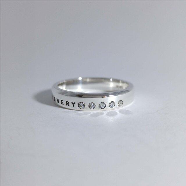 シルバーアクセサリー リング(ユニセックス) ダイヤモンドダスト ファイブ-エレメントの画像1枚目