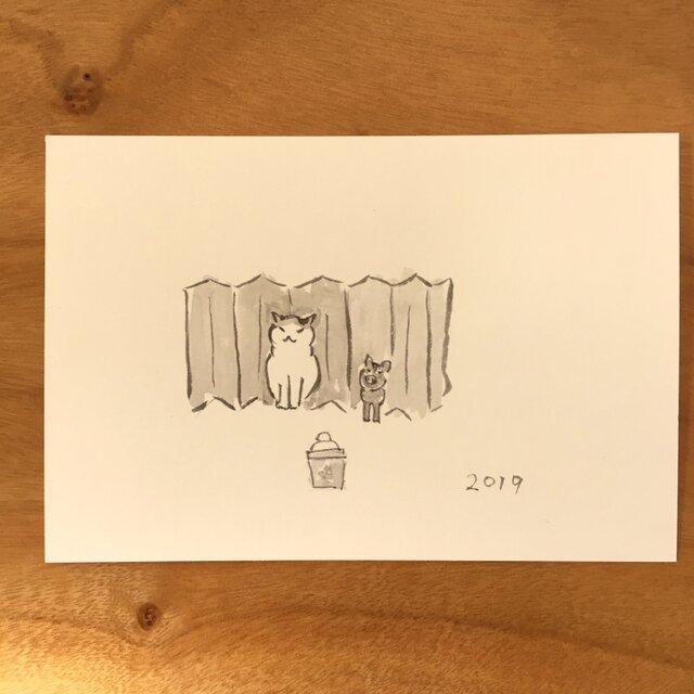 絵葉書/ポストカード <お年賀・屏風>の画像1枚目