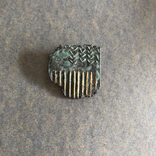 陶ブローチ 青銅 「霜柱」の画像1枚目