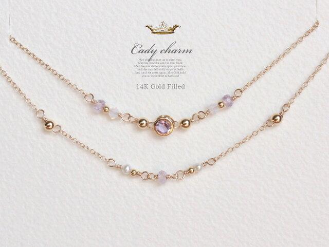 Candy charm 14KGF2連Bracelet/アメジスト2月誕生石の画像1枚目