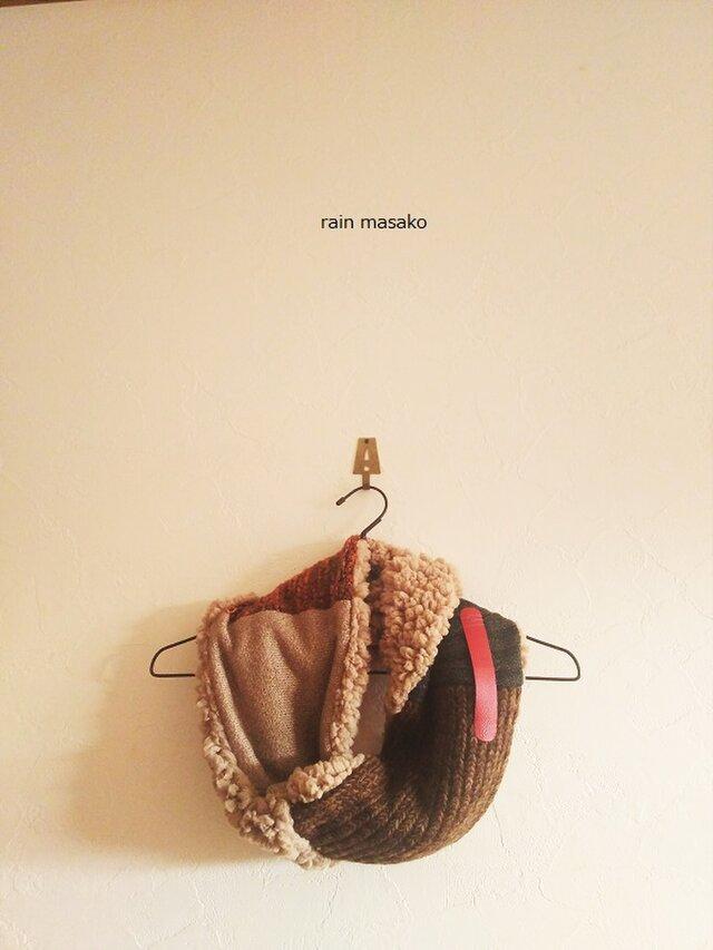 シープボアと暖色ウールのスヌード*N-4の画像1枚目