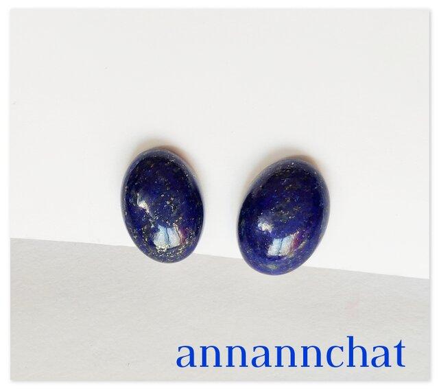 【 フェルメールブルーvermeer blue   ラピスラズリ 14mm 高品質 イヤリング】の画像1枚目