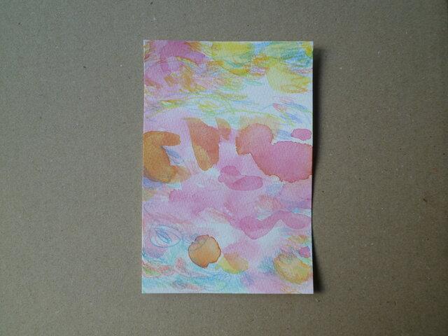 花丸の画像1枚目
