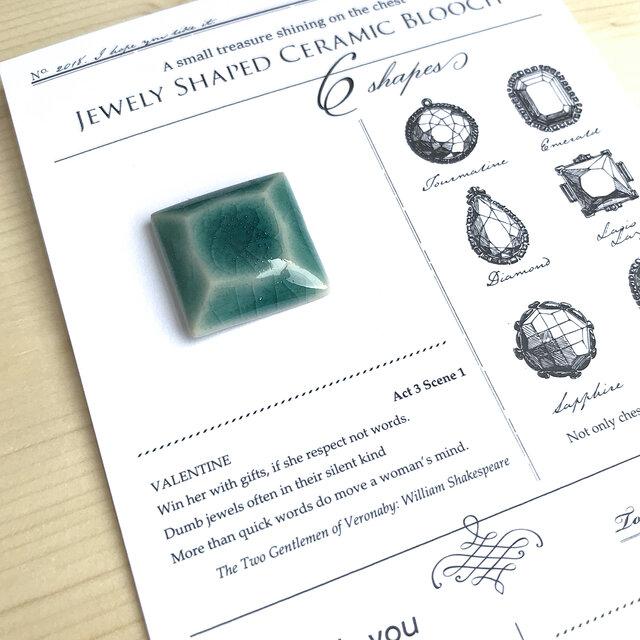 陶器の宝石ブローチ 正方形/エメラルドグリーンの画像1枚目