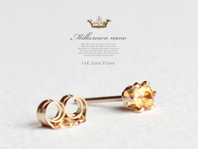 Milkcrown nano1粒ピアス/イエローサファイア※一個売りの画像1枚目