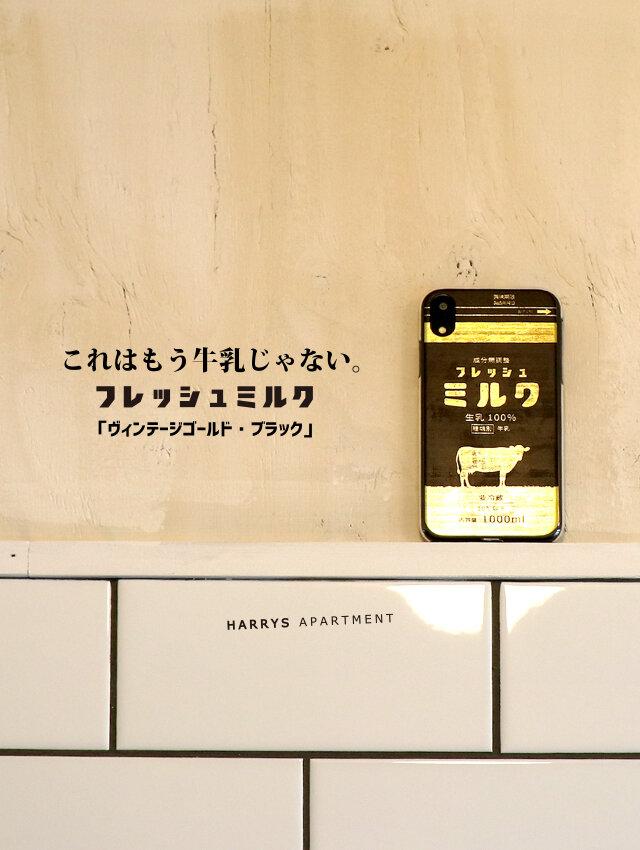 iphone XR ケース フレッシュミルク ヴィンテージ ゴールド ブラック スマホケース HARRYS APARTMENTの画像1枚目