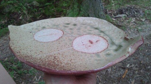 葉皿の画像1枚目